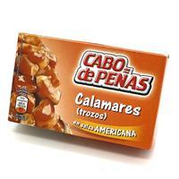 Calamares (Trozos) en Salsa Americana 115 gramos Cabo de Peñas.