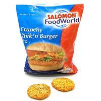 Chicken Burguer 90 gramos bolsa 1.5 kg Covadul Fast Food.
