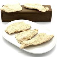 Filetes de Pollo Empanados 1 kg Avimaher.